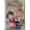 One Piece nº 68 /Conrad